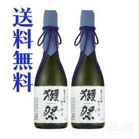 お中元 獺祭 だっさい 純米大吟醸 磨き 二割三分 720ml 2本山口県 旭酒造 日本酒 地酒 ギフト 宅飲み 家飲み