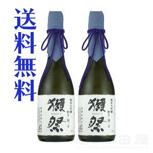 獺祭 だっさい 純米大吟醸 磨き 二割三分 720ml 2本山口県 旭酒造 日本酒 地酒 ギフト 宅飲み 家飲み