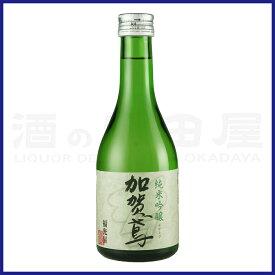加賀鳶 純米吟醸酒 300ml 日本酒 地酒 ギフト 宅飲み 家飲み お中元 御中元