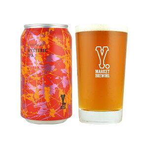 Y.MARKET Hysteric IPA ヒステリック IPAクラフトビール 地ビール ワイマーケット ワイマーケットブルーイング BREWING 缶ビール ビール 愛知県 名古屋 お土産 ギフト 宅飲み 家飲み オンライン飲み会