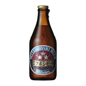 金しゃちビール ミツボシビール ピルスナー クラフトビール 地ビール 名古屋 お土産 犬山