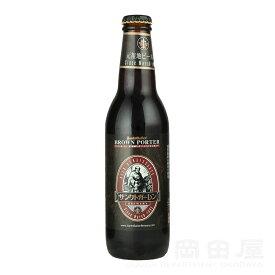 サンクトガーレン ブラウンポーター 御中元 お中元 BBQ バーベキュー クラフトビール 地ビール