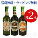 お歳暮 湘南ビール 6本 飲み比べセットピルスナー ×2 シュバルツ ×2 アルト ×2クラフトビール 地ビール 詰め合わせ…