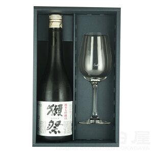 お歳暮 獺祭 純米大吟醸 45 720ml と レーマン Sake グラス セット山口県 旭酒造 日本酒 地酒 飲み比べ 詰め合わせセット ギフト 宅飲み 家飲み