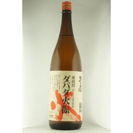 栗焼酎 ダバダ火振 1800ml