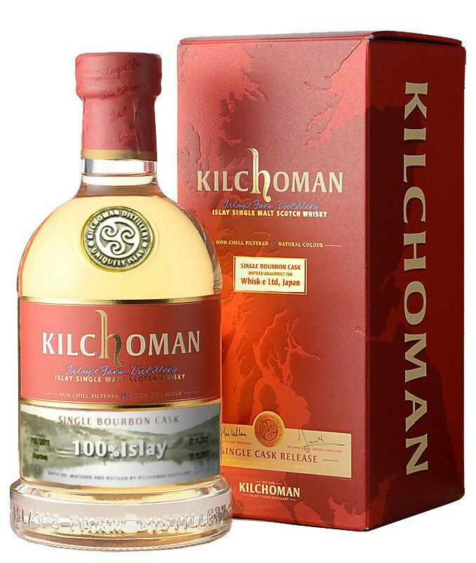 キルホーマン 100%アイラ シングルカスク カスクストレングスウイスキー ウィスキー whisky 贈り物 プレゼント