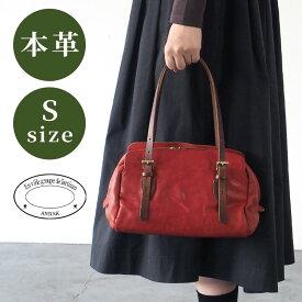 ANNAK(アナック) ボストンバッグ Sサイズ 栃木レザー ウォッシュドレザー レッド [AK14TA-A0002-RED] 革 本革 牛革 レザー ミニボストンバッグ 手提げバッグ 肩掛けバッグ レディース メンズ ハンドバッグ 鞄 かばん カバン 日本製 小さめ かわいい おしゃれ 通勤 赤 赤い