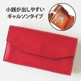 ANNAK(アナック) 栃木レザー ギャルソンロングウォレット レッド [AK14TA-B0039-RED] ギャルソンウォレット 小銭が出しやすい 長財布 ギャルソンタイプ かぶせ 大人可愛い 革財布 牛革 本革 さいふ シンプル 大容量 赤 レディース メンズ 使いやすい 日本製 国産