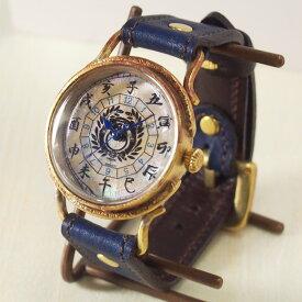 達磨(だるま)手作り腕時計 「本藍」[DW0001-01] ARKRAFT 新木秀和コラボ ハンドメイドウォッチ ハンドメイド腕時計 和時計 メンズ レディース 草木染め 本藍染め 本革ベルト 和風 和柄 真鍮 青 ブルー クオーツ アンティーク調 レトロ アナログ 日本製 国産