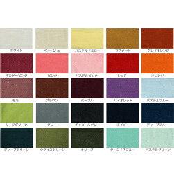 【全25色から選べます!】ガーゼ服工房garage(ガラージ)ダブルガーゼVネック前開きTシャツ七分袖レディース[TS-48-7S]