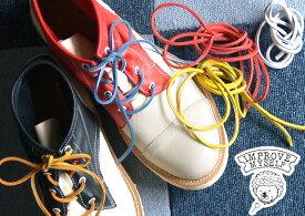 【1本単位での販売・5色】IMPROVE MYSELF(インプルーブ マイセルフ)レザーシューレース(牛革製靴紐)・3mm角 カジュアルカラー [IM-SL02] 革靴 ブーツ ロングブーツ ワークブーツ スニーカー シューズ 本革 本皮 天然皮革 靴ひも 靴ヒモ 長い ロング 日本製 国産