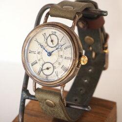ipsilon(イプシロン)時計作家ヤマダヨウコ手作り腕時計iceberg24h(アイスバーグ)[iceberg24]
