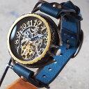 KINO(キノ) 手作り腕時計 自動巻き 裏スケルトン アラベスク 真鍮 [K-16] 時計作家 木野内芳祐 機械式ハンドメイドウォッチ ハンドメ…