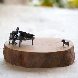 ブロンズ造形作家・コイズミタダシ コビトのオブジェ 「これが最後の曲だよ。」 [KO-OB-02] 小泉匡 ハンドメイドオブジェ 小さなオブジェ 手作りフィギュア 置物 木製 ピアノ 犬 おしゃれ シンプル 癒し レトロ アンティーク 個性的 インテリア小物 日本製 国産