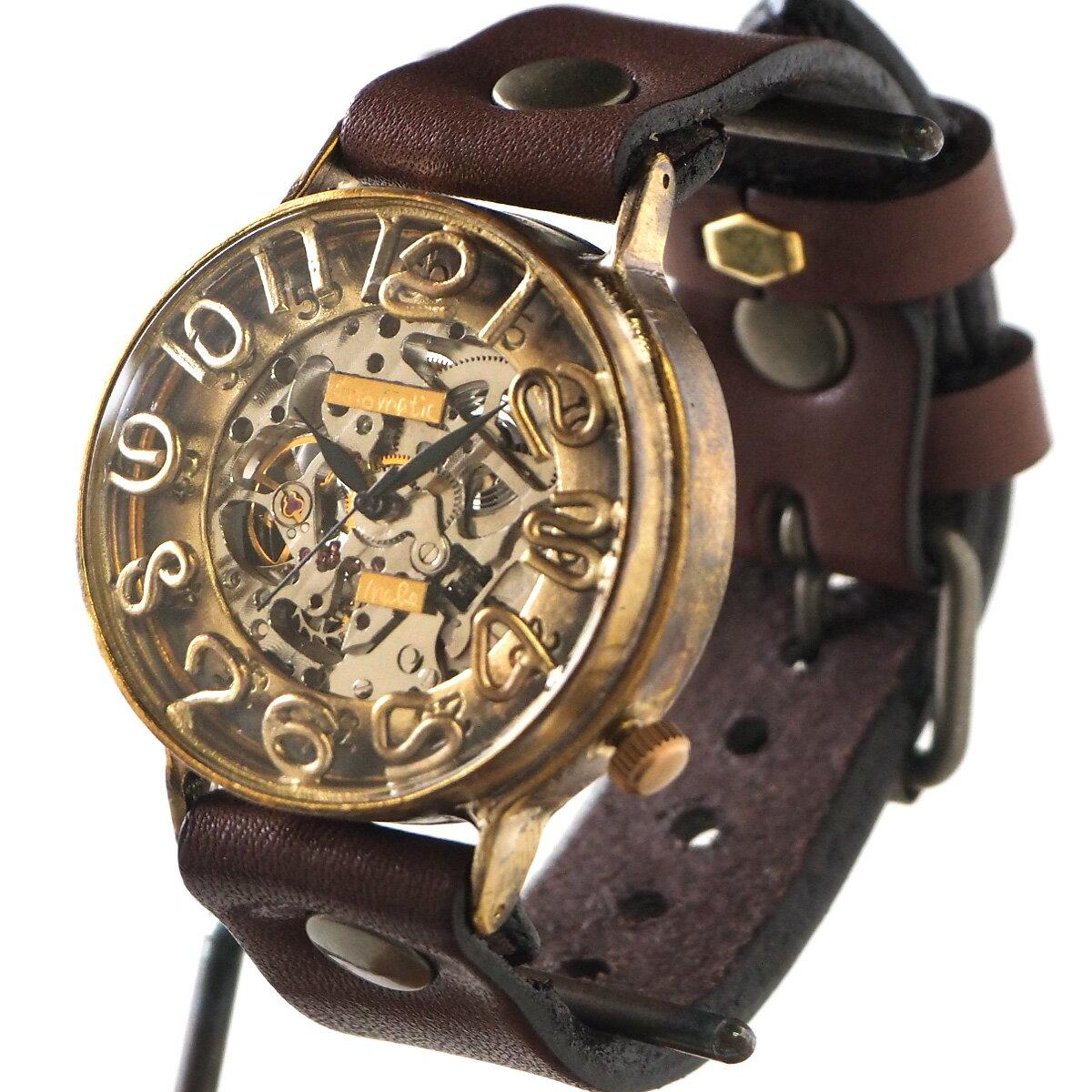 渡辺工房 手作り腕時計 自動巻 裏スケルトン ジャンボブラス 42mm ノーマルベルト [NW-BAM040-N] 時計作家・渡辺正明さん ハンドメイドウォッチ ハンドメイド腕時計 手作り時計 ビッグフェイス メンズ レディース 本革ベルト レトロ アナログ 日本製 刻印・名入れ無料