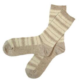 【4色から選べます】ORGANIC GARDEN(オーガニックガーデン) リネン・コットン ジャガードボーダーソックス メンズ・レディース [NS8160] 靴下の街・奈良県広陵町 ヤマヤさんのオーガニックコットンの靴下・ソックスブランド 肌に優しい 日本製 国産