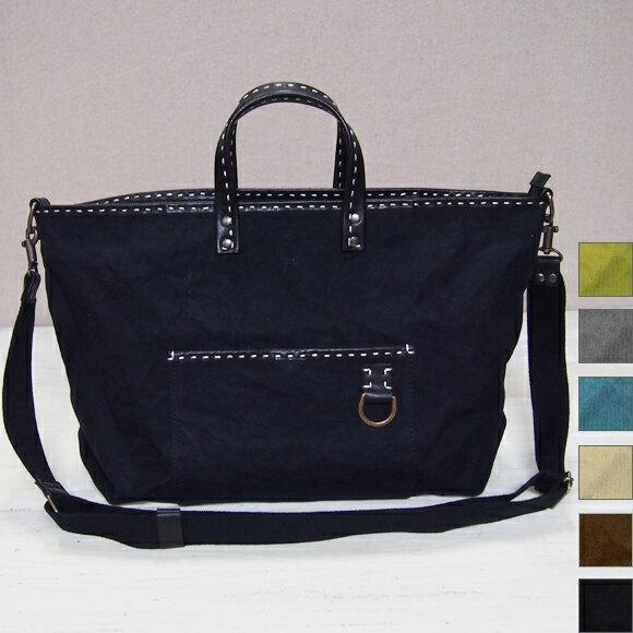 【6色から選べます】PEARL FISHER(パール フィッシャー) 帆布キャンバス 2WAYラージトートバッグ [PF3002] かばん作家・さいしゅうさつき 手縫い 手ぬいステッチ 鞄 日本製 国産
