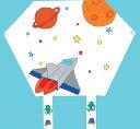 スーパーぐにゃぐにゃだこ B 組立済 凧 工作キット 手作り / たこ タコ 冬休み お正月