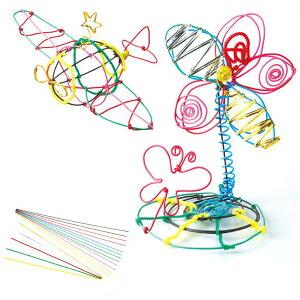 カラフル針金&モール / クリスマス 工作キット リース モール 飾り デコレーション