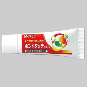 ボンドタッチ(24ml)【10P05Sep15】