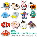 工作キット 木の お絵かき 時計 キット (ゾウ イルカ クマノミ 車 ネコ 帽子) 全6種類 ※電池別売り / 手作り工作キッ…