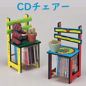 CDチェアー【自由工作・自由研究に♪】【手作り/工作/キット】