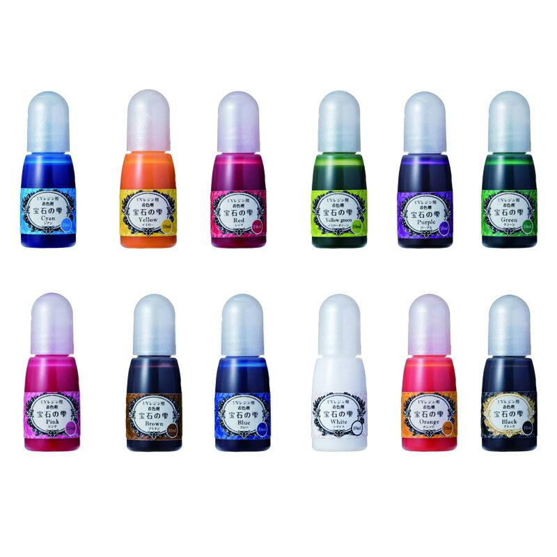 UVレジン用 着色剤 宝石の雫 12色セット / パジコ(PADICO) レジンアクセサリー・ハンドメイドアクセサリーに