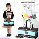絵の具セット TWINKLE GIRL トゥインクルガール(ミニぞうきん付き) / 小学校 女の子 可愛い ロゴテープ サクラマット…