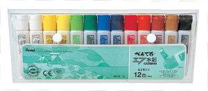 サクラ水彩絵具12色