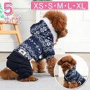 犬の服 ノルディック 冬服 寒さ対策 ニット セーター つなぎ カバーオール ロンパース ペット用品 犬用品
