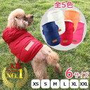 犬服 セール ダウン 風 ジャケット 暖かい 裏起毛 冬服 犬 服 安い 寒さ対策 防寒 散歩 軽い あったか 柔らかい かわ…