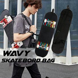 スケートボード バッグ スケボー アクセサリー デッキ カバン 鞄 肩掛け ショルダー 丈夫 持ち運び スケーター SK8 デッキカバー デッキバッグ スケボーカバー スケボーバッグ スケートボードカバー スケートボードバッグ