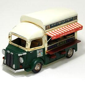 ブリキ製 ヴィンテージカー「アイスクリーム ショップ」L29cm ブリキ おもちゃ アンティーク レトロ 車 アメリカン 雑貨 インテリア ブリキのおもちゃ