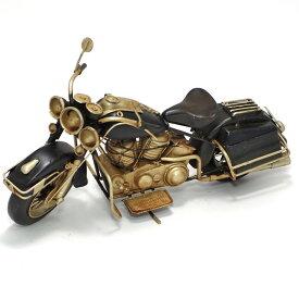 ブリキ製 ヴィンテージバイク「オールドバイク・ブラック」L28cm ブリキ おもちゃ ブリキバイク アンティーク レトロ バイク ハーレータイプ アメリカン 雑貨 インテリア ブリキのおもちゃ