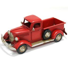 ブリキ製 ヴィンテージカー「トラックRED」L25cm ブリキ おもちゃ アンティーク レトロ 車 アメリカン 雑貨 インテリア ブリキのおもちゃ