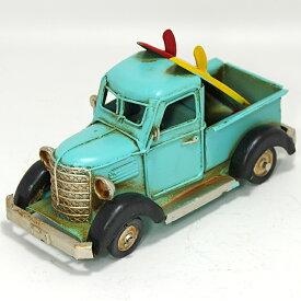ブリキ製 ヴィンテージカー「サーフトラックBLUE」L17cm ブリキ おもちゃ アンティーク レトロ トラック 車 アメリカン 雑貨 インテリア ブリキのおもちゃ