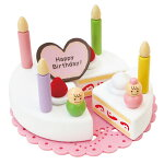 |ケーキセットはじめてのおままごと|マグネット式木のおもちゃままごと切れるおままごとセット木製野菜食材誕生日祝男の子女の子内祝い送料無料