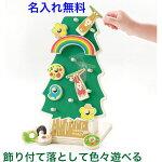 |カタカタおとしRINGの木|木のおもちゃ木製玩具知育玩具