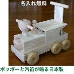 日本製の手押し車|森の機関車|木のおもちゃ