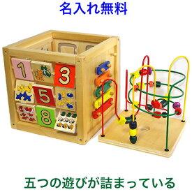 名前入り 知育玩具 1歳半 2歳 これ一つで5種類の 木のおもちゃ 「森のあそび箱」 型はめパズル 木製 動物 ルーピング エドインター 名入れ 出産祝い