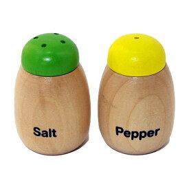 木製おままごと「塩・こしょうセット」ままごと 木のおもちゃ 道具 食器 エドインター
