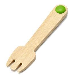 木製おままごと「フォーク」ままごと 木のおもちゃ 道具 食器 エドインター
