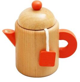 木製おままごと「ティーポット」ままごと 木のおもちゃ 道具 食器 エドインター