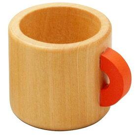 木製おままごと「マグカップ」ままごと 木のおもちゃ 食器 エドインター