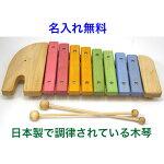 日本製の木のおもちゃ楽器|エレファントシロフォン|