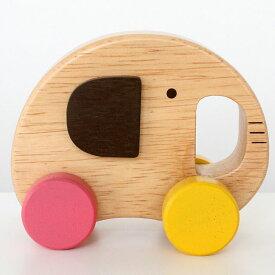 ベビー用 木のおもちゃ 車 「エレファントカー」 赤ちゃん 木製玩具 動物 エドインター 出産祝い 6ヶ月 男の子 女の子 幼児