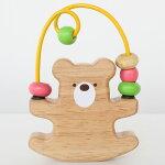 木のおもちゃ|ルーピングベア|赤ちゃん木製玩具初節句男の子女の子お祝い内祝い