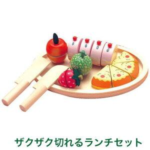 マジックテープ式 切れる おままごとセット 「ままごとランチパーティー」 木のおもちゃ 木製 野菜 食材 エドインター ままごと