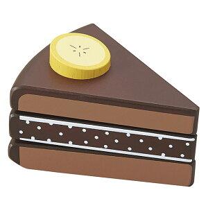 マジックテープ式 「チョコバナナケーキ」 切れる おままごと 木製 木のおもちゃ 単品 食材 お菓子 エドインター 男の子 女の子 子供 ままごと