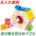 Hapeハペの木のおもちゃ知育玩具|シェイク&マッチシェイプソーター|